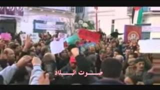 كلمات أغنية تحيا تونس الخضرا Elgeneral feat. Mr Shooma + lyrics