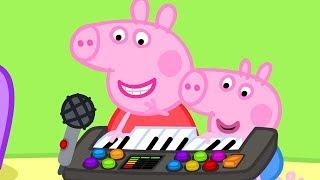 Peppa Pig Channel ⭐️ New Season ⭐️ Peppa Pig Plays Funny Music