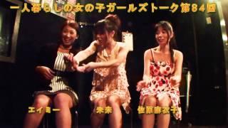 楽屋裏TV http://ameblo.jp/gakuyaura/ ゆる~く見て頂ければ幸いです。...