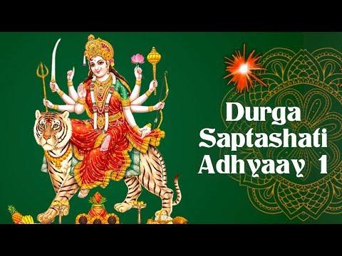 NAVRATRI SPECIAL | Durga Saptashati Adhyaay - 1 (Hindi) | Anuradha Paudwal | Vivek Prakash | Kavita