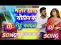 Bhatar_sala_sautin_k_gahu_katata_//_khesari_lal_yadav_//_ka_new_bhojpuri_chaita_song_2020_ka_dhamaka