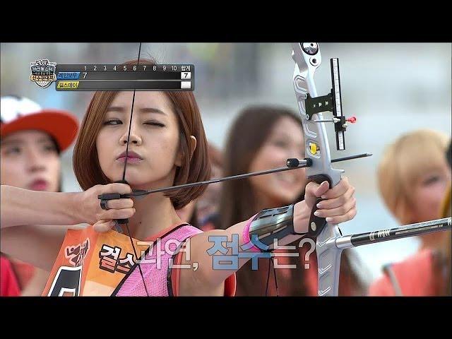 【TVPP】Girls Day - W Archery Final, 걸스데이 - 여자 양궁 결승 @ Idol Star