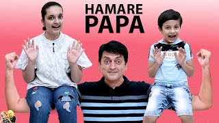 HAMARE PAPA | Father's Day Special | Types of Father | Aayu and Pihu Show