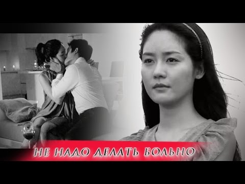 ღ Jung Woo & Su Hyeon || Не надо делать больно ღ