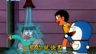 哆啦A梦机器猫国语版第460话 忏悔帽