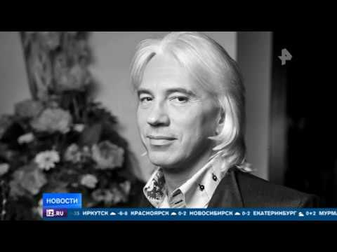 Звезды скорбят о певце Дмитрии Хворостовском
