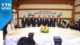 """박병석 의장, 중진의원들에 """"여야 타협의 마중물 돼달라"""" / YTN"""