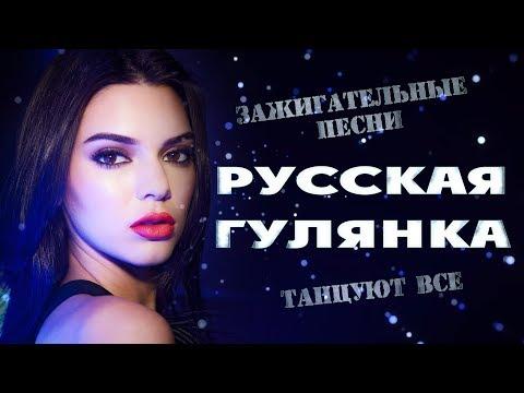 НОВИНКИ ШАНСОНА 2019 / очень красивые песни для души !!! Послушайте!!!