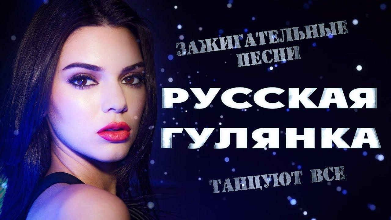НОВИНКИ ШАНСОНА 2020 / очень красивые песни для души ...