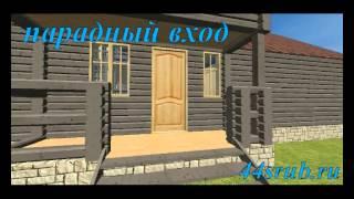 """Двухэтажный дом из бруса, проект """"Никсон"""""""