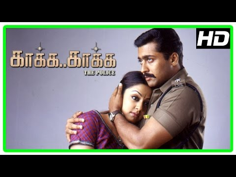 Kaaka Kaaka Tamil movie | Suriya Jyothika back to back romantic scenes | Harris Jayaraj