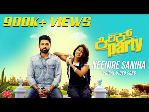 Neenire Saniha - Lyric Video | Kirik Party | Rakshit Shetty | Shreya Ghoshal | B Ajaneesh Loknath