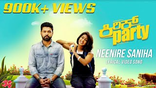 Download Hindi Video Songs - Neenire Saniha - Lyric Video | Kirik Party | Rakshit Shetty | Shreya Ghoshal | B Ajaneesh Loknath