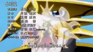 Digimon Hunters Song I