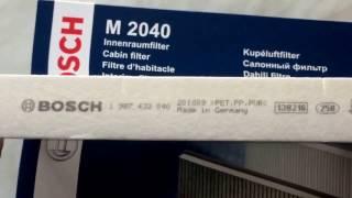 Салонный фильтр Bosch M 2040 / 1 987 432 040 Обзор