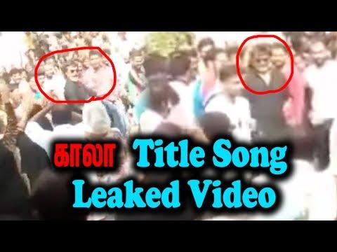 Kaala Title Song Leaked Video | மும்பை ரசிகர்களுடன் ரஜினி நடனம் | களைகட்டிய தாராவி | Exclusive