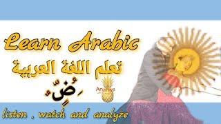 Learn Arabic | Arab reportage with arabic subtitle| تعلم اللغة العربية