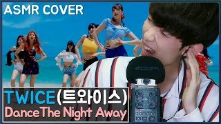 "TWICE(트와이스) ""Dance The Night Away"" / ASMR Cover Beatboxing + Whispering 커버"