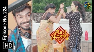 Naalugu Sthambalata| 15th October 2019  | Full Episode No 224 | ETV Telugu