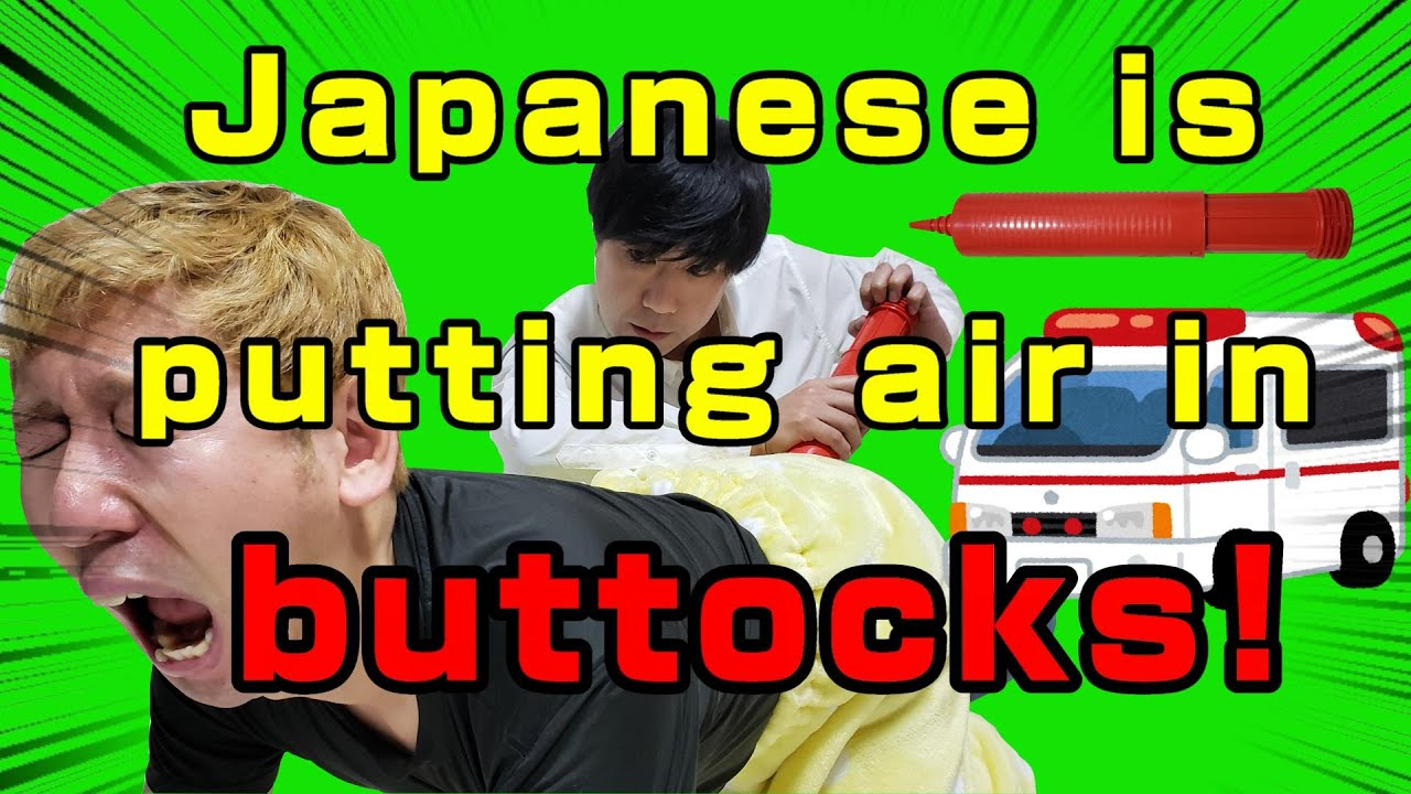 【The Sanctuary】#6 Japanese fools put air in buttocks.