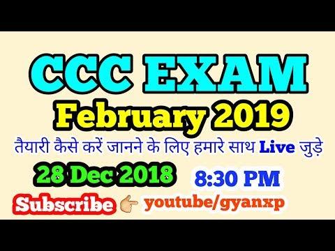 CCC EXAM December 2018 Live Practice Test 6