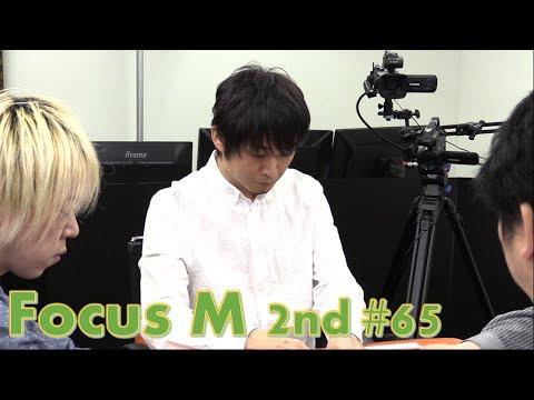 【麻雀】Focus M 2nd season#65