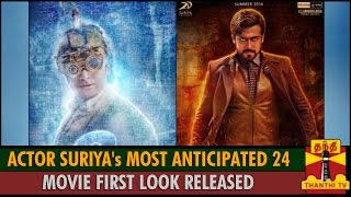 Actor Suriya's 24 First Look Revealed spl tamil video hot news 24-11-2015
