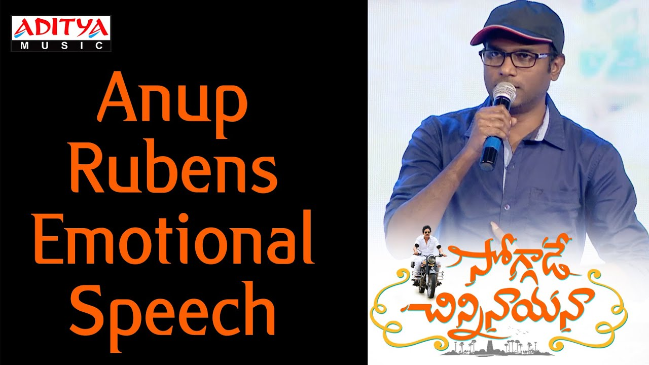 Anup Rubens Emotional Speech at Soggade Chinni Nayana Audio Launch ...
