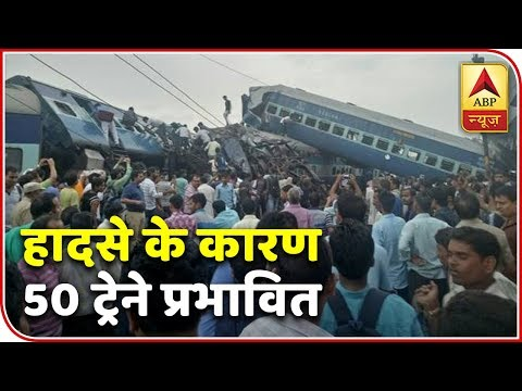 Raebareli Train Accident: 50 Trains Affected As Repair Work Underway   ABP News