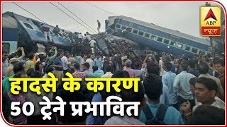 Raebareli Train Accident: 50 Trains Affected As Repair Work Underway | ABP News