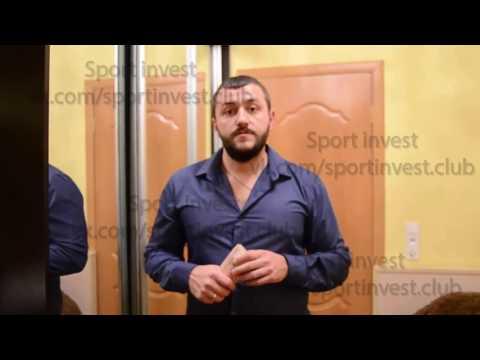Отзыв о Sport Invest
