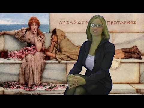 Ancient Rome Interesting Facts & Random Stuff Part 1, Jessica