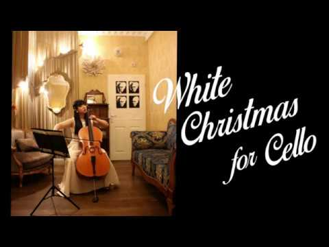 White Christmas (Cello solo)|ホワイト・クリスマス (チェロ独奏)