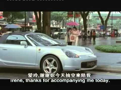 Singapore Dreaming 美滿人生 (2006 Film)