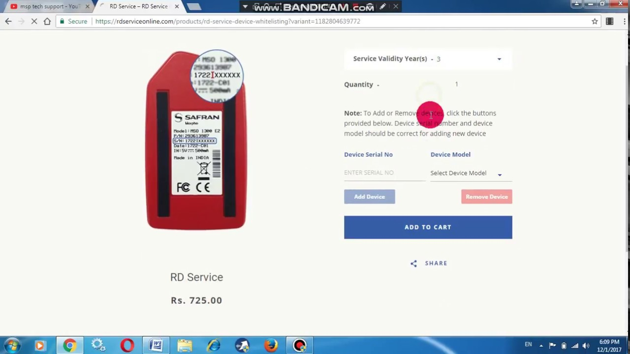 Morpho RD service activation code, Morpho RD service solution for E1 E2 E3  all CSC VLE
