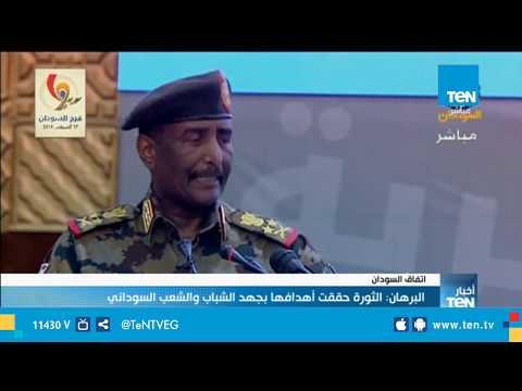 البرهان: الثورة حققت أهدافها بجهد الشباب والشعب السوداني