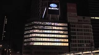 Our gratitude to the Shinjuku area thumbnail