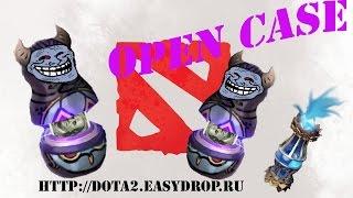 EasyDrop(Dota2)