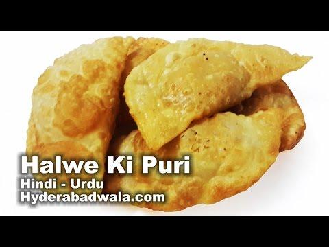 Milad Un Nabi Special Halwe Ki Puri Recipe Video In Hindi - Urdu - Hyderabadi Rabi Ul Awwal Special