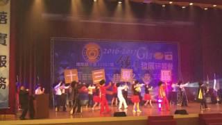 獅子會300G2區13專區-領導研習團康表演