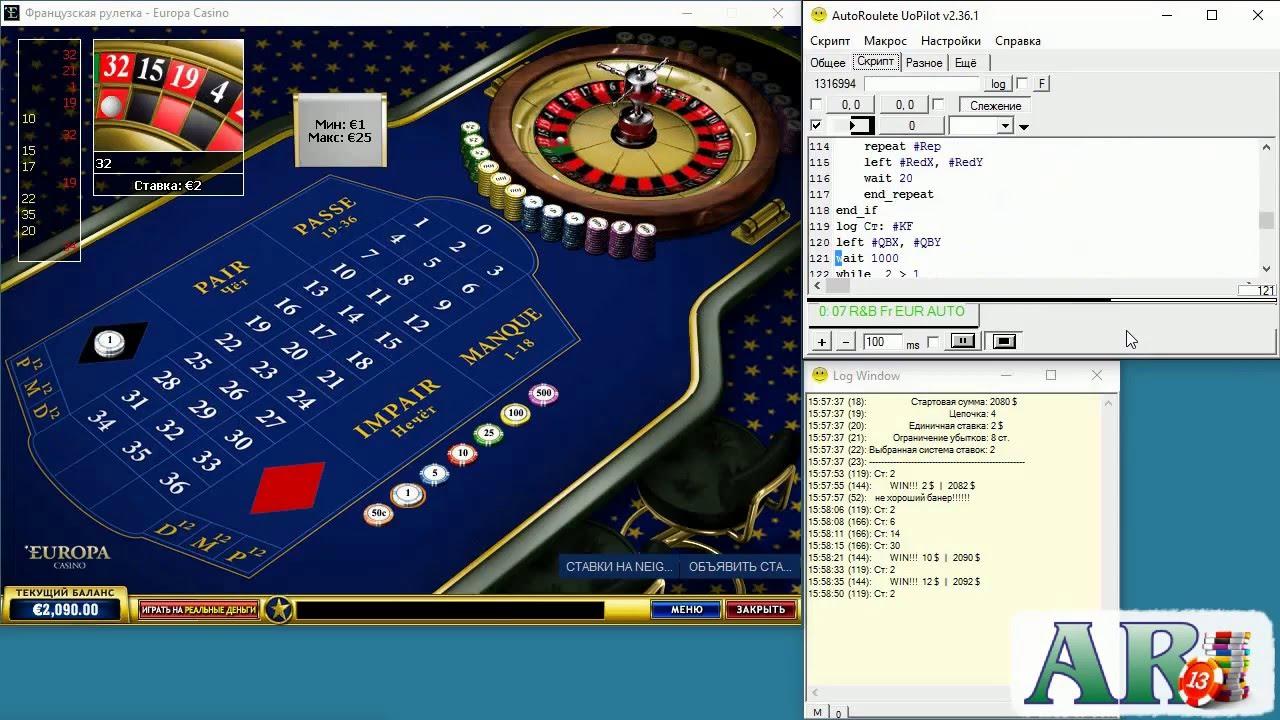 Европа казино рулетка i казино украина пополнение смс