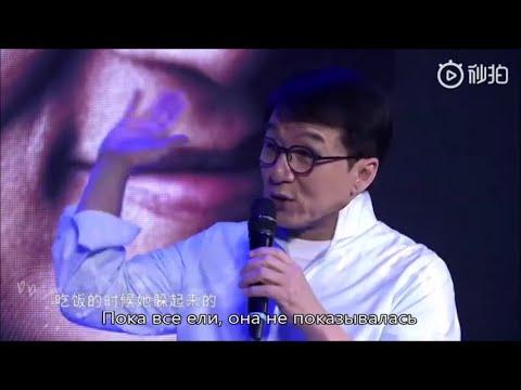"""Презентация песен с нового альбома """"Я всё тот же Джеки Чан"""" (RUS SUB, Часть 4)"""