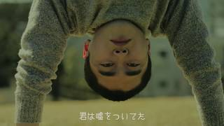 遠い空、宇宙の果て。/TOKYO SKA PARADISE ORCHESTRA -short ver-