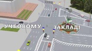 Новые Тесты ПДД ONLINE Украина
