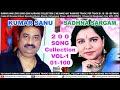 kumar sanu & sadhana sargam 100 song, vol- 1(uploaded by banglar kumarsanu)