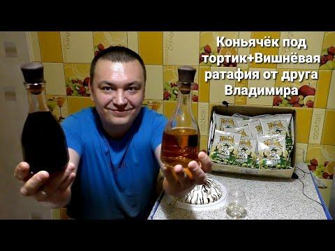 1500 литров сахарной браги на ХАЛЯВУ/Дрожжи Хмельной Эксперт/Домашний коньяк/Вишнёвая ратафия