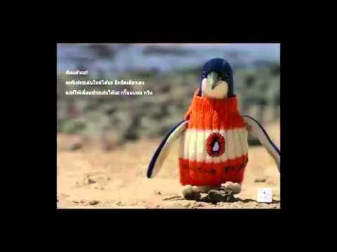 [ปริศนาเพนกวิน ทายอะไรเอ่ย] ถามมาโกงไป