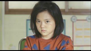「オー・マイ・グムビ」予告映像1…