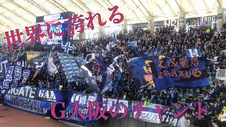 G大阪 #jリーグ.