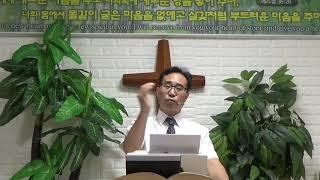 김종만목사 -- 인간관계의 지혜를 얻는 방법 (잠언 2…